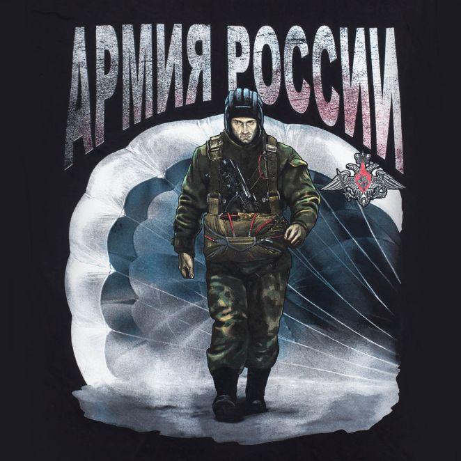 Футболка Армия России