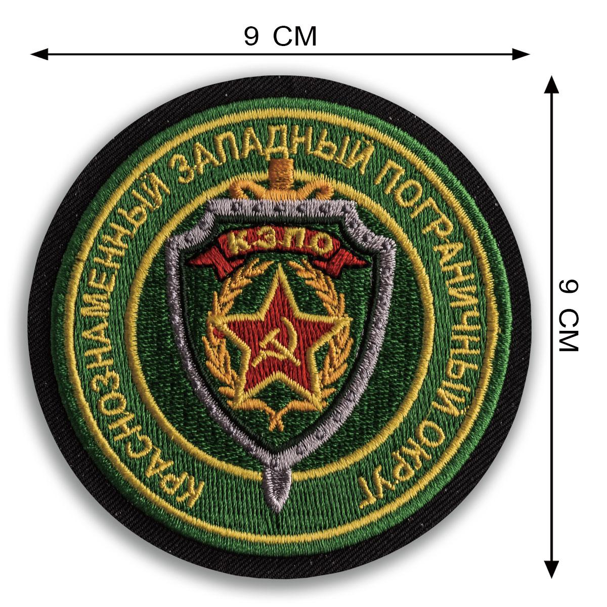 Армейская футболка для бойцов, которые служили и служат в КЗПО