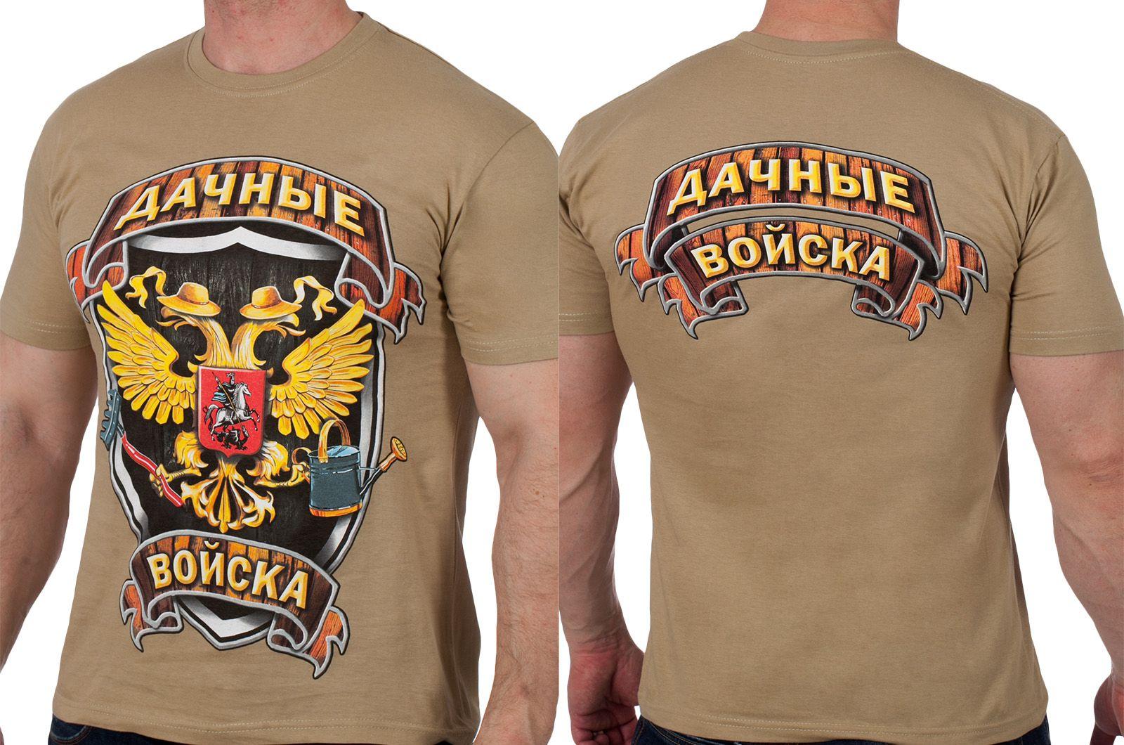 Заказать футболки Дачнику