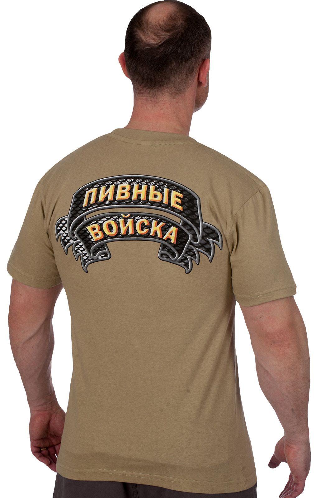 """Купить футболку с приколом """"Пиво"""""""