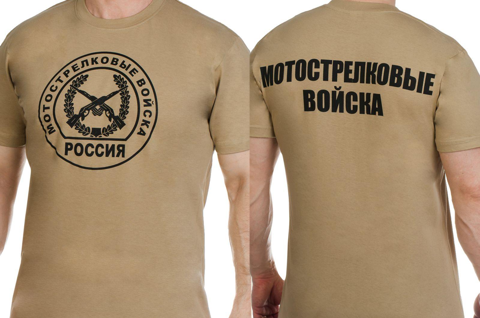 Заказать футболки для мотострелка
