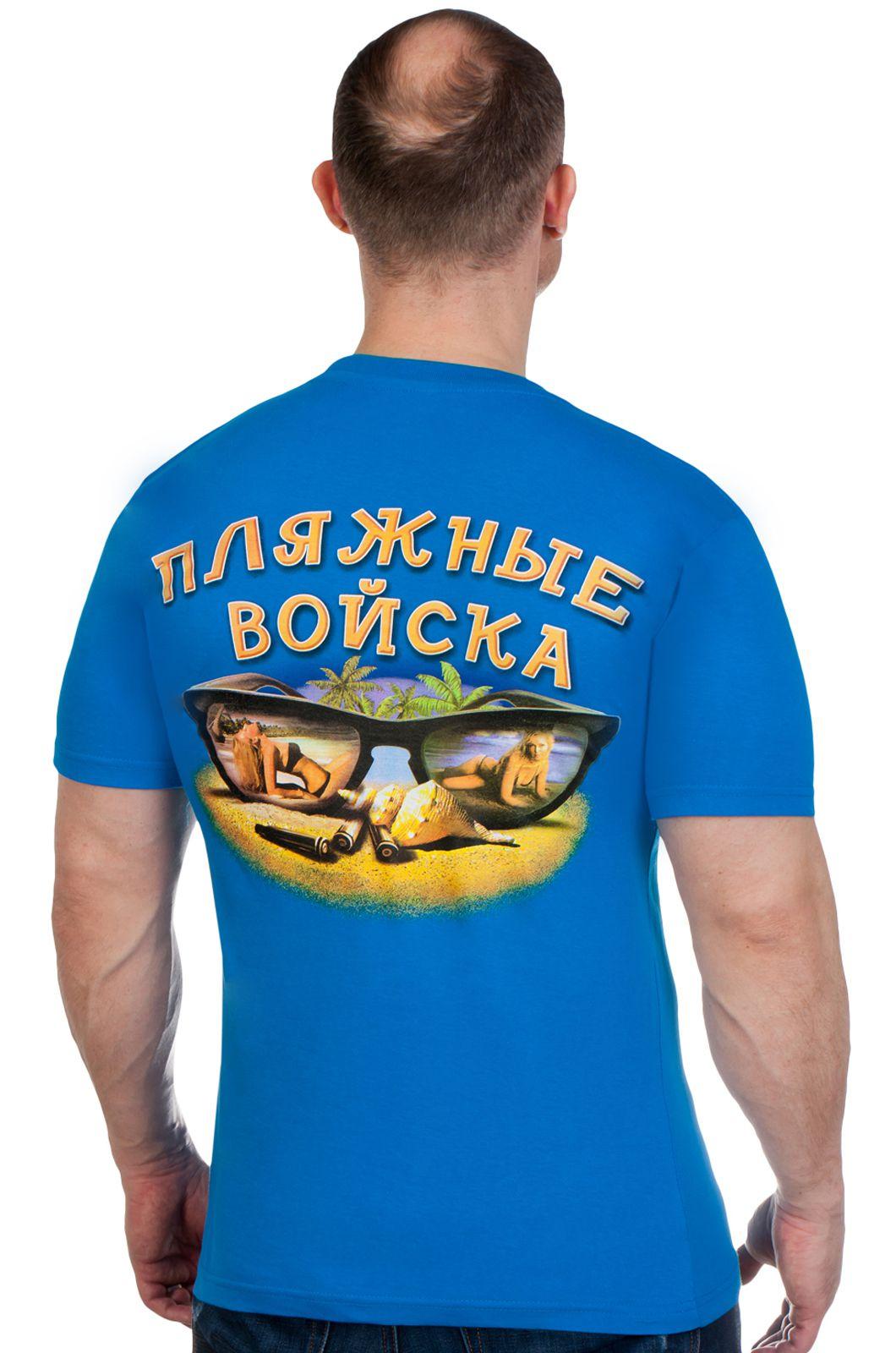 Купить футболки для пляжа