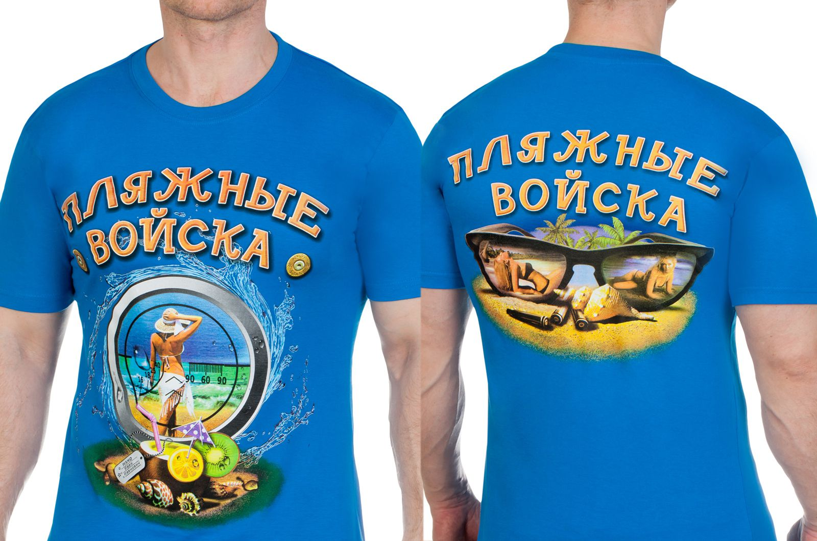 Заказать футболки для пляжа