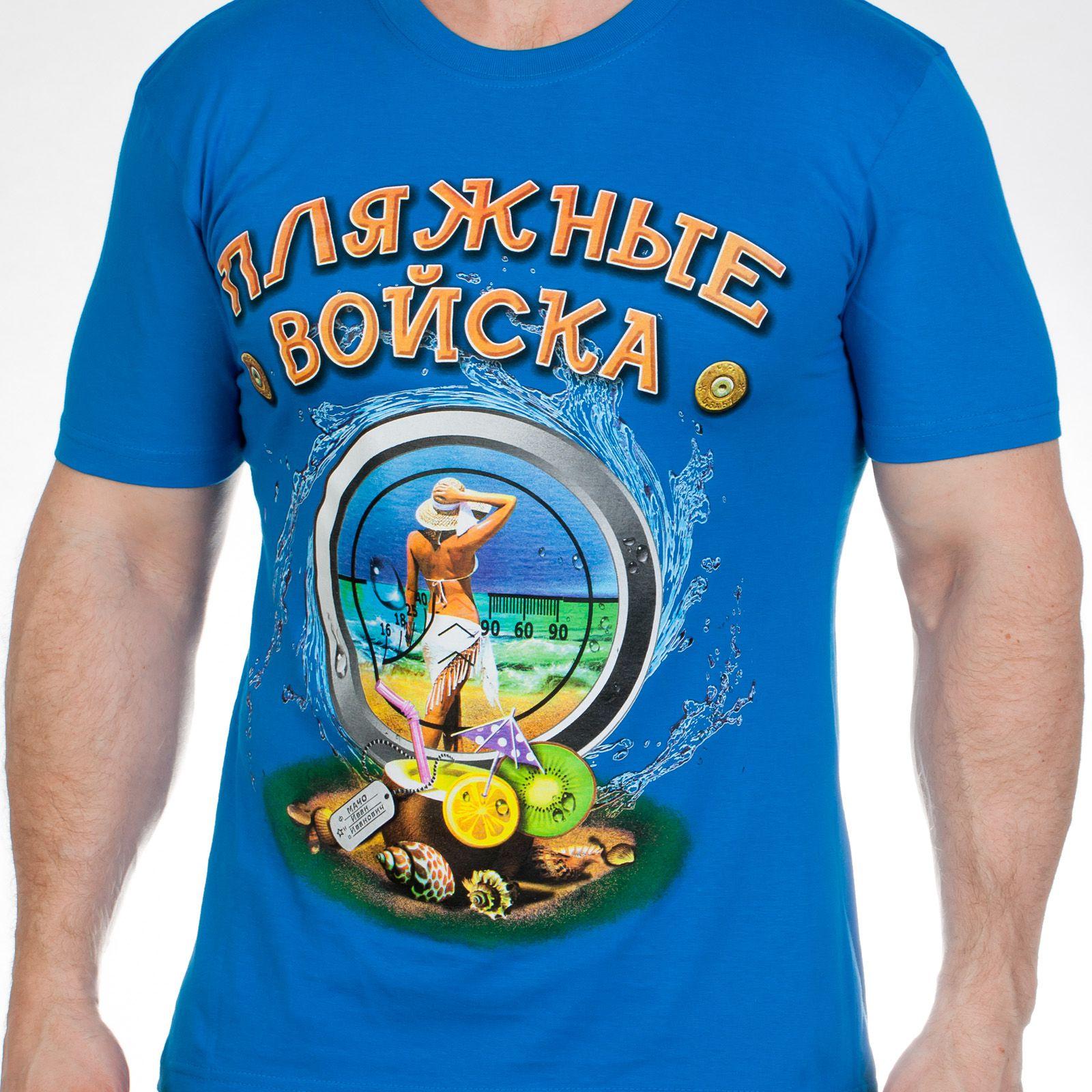 Самые прикольные футболки в Военпро