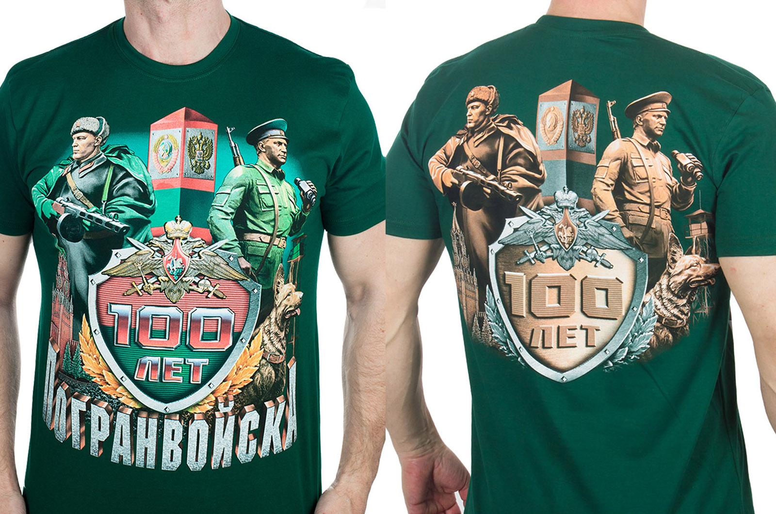 Заказать футболку с погран-принтом – крутой подарок ко Дню Пограничника оптом и в розницу