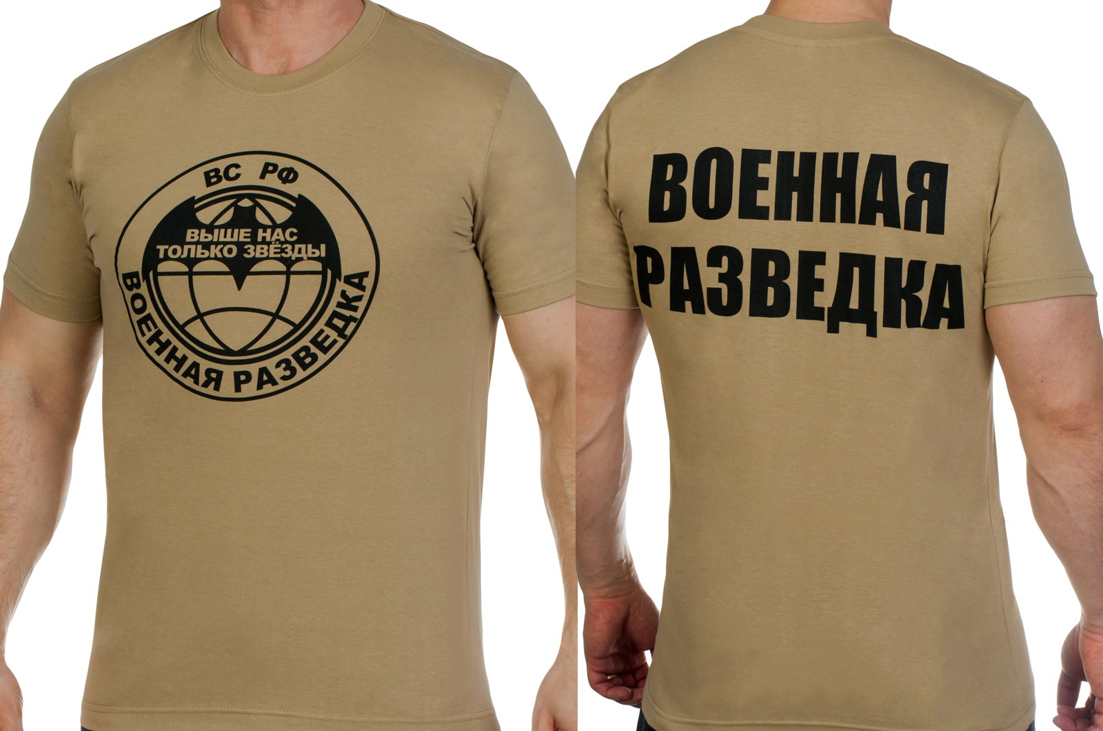 Заказать футболки для Разведчиков