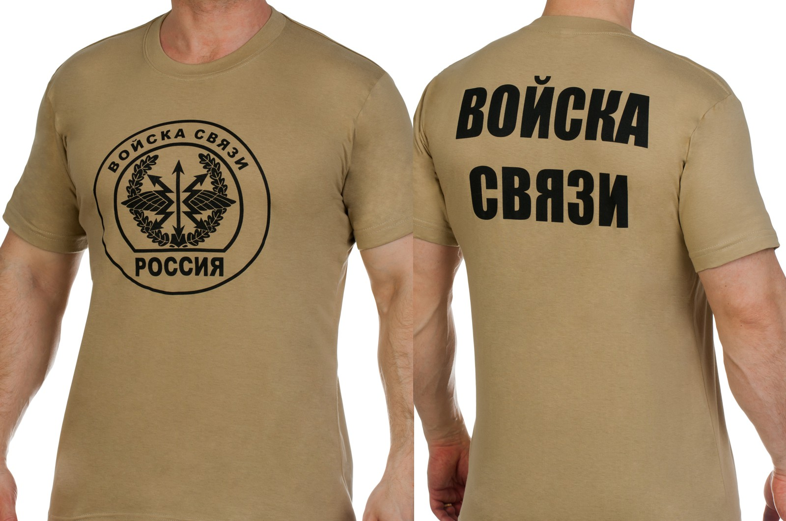 Заказать футболки для связиста