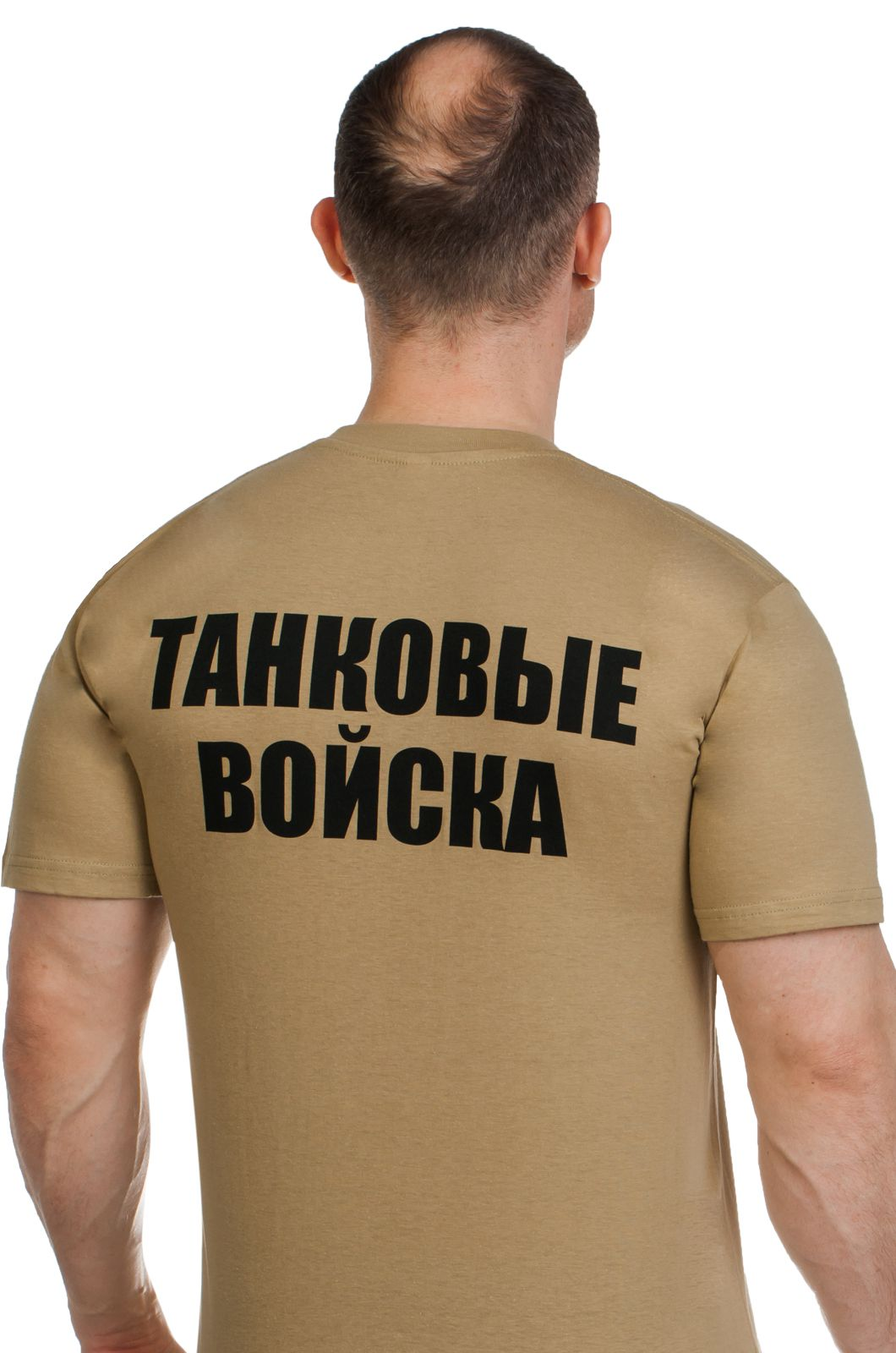 Футболка для танкиста по выгодной цене