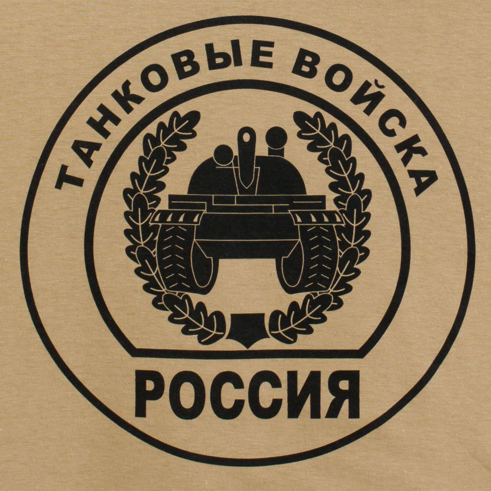 Футболка для танкиста с эмблемой
