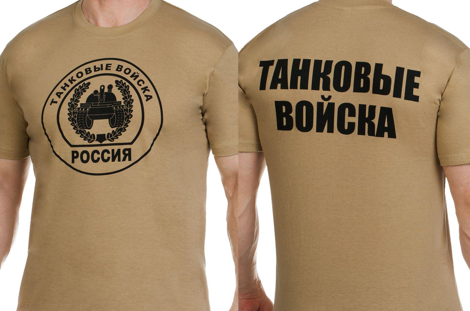 Заказать футболки для танкиста
