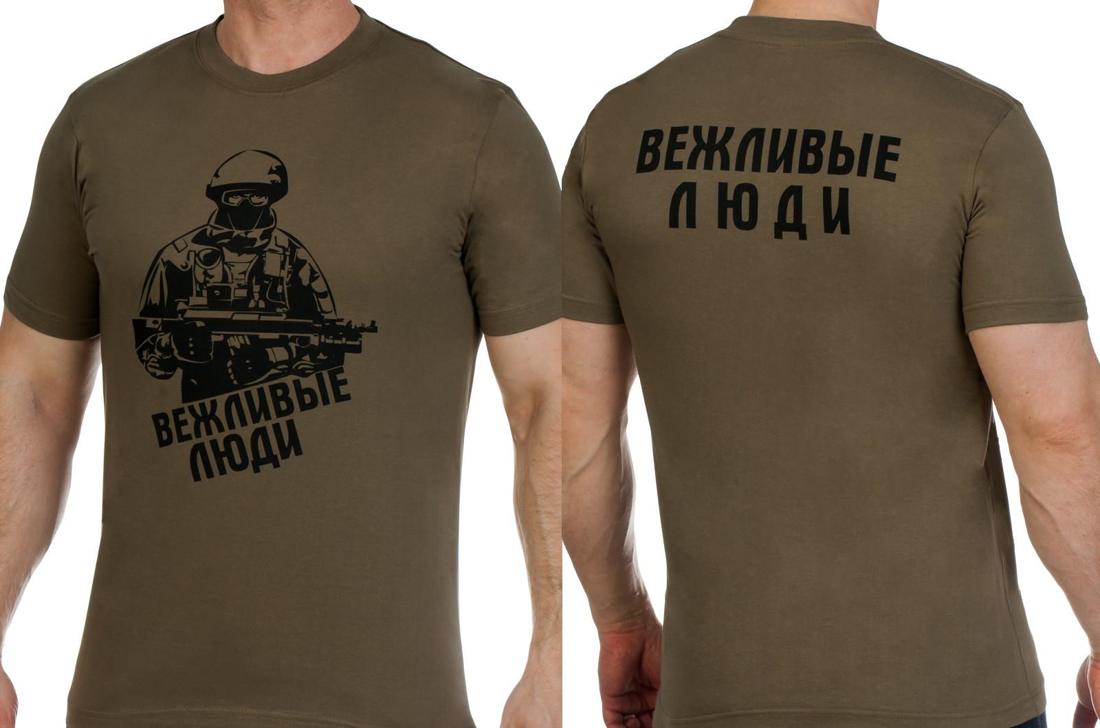 Заказать футболки для Вежливых солдат Армии России