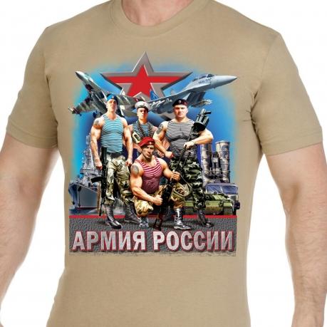 """Футболка """"Военные Армии России"""""""