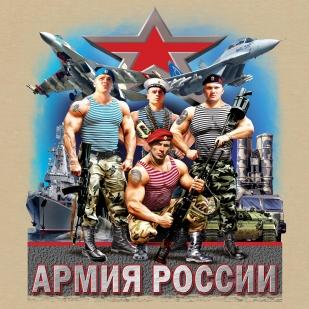 """Футболка """"Военные Армии России"""" - авторский принт"""