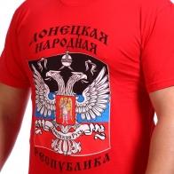 Мужская футболка ДНР – Донецкая Русь!