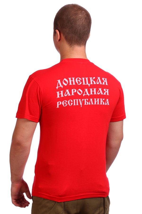 """Футболка """"Донецкая Народная Республика"""""""