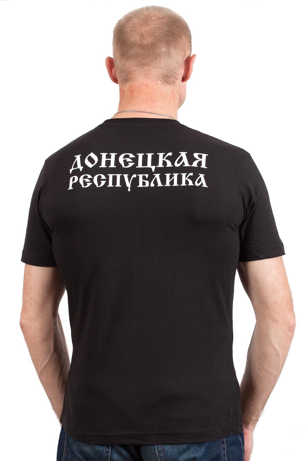 Футболка «Донецкая Республика»