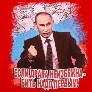 """Футболка """"Если драка неизбежна"""" - принт"""