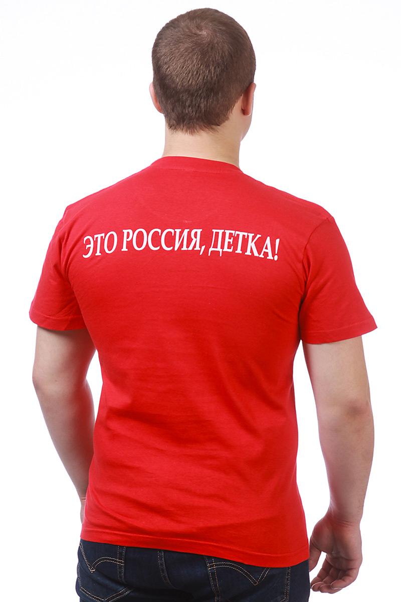 """Футболка """"Это Россия"""" - вид сзади"""