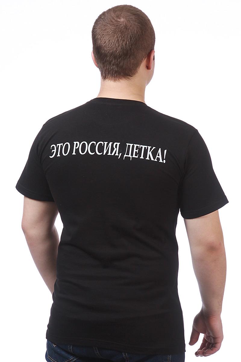 """Футболка """"Это Россия, детка!"""" - ви сзади"""