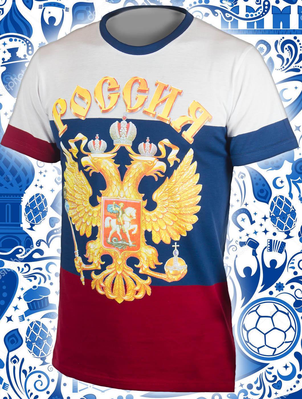 "Футболка ""From Russia with love"" лучший сувенир с России"
