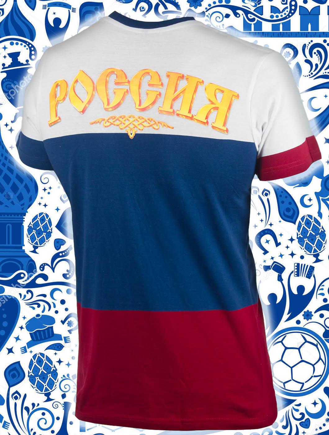 """Заказать футболку """"From Russia with love"""" лучший сувенир с России"""