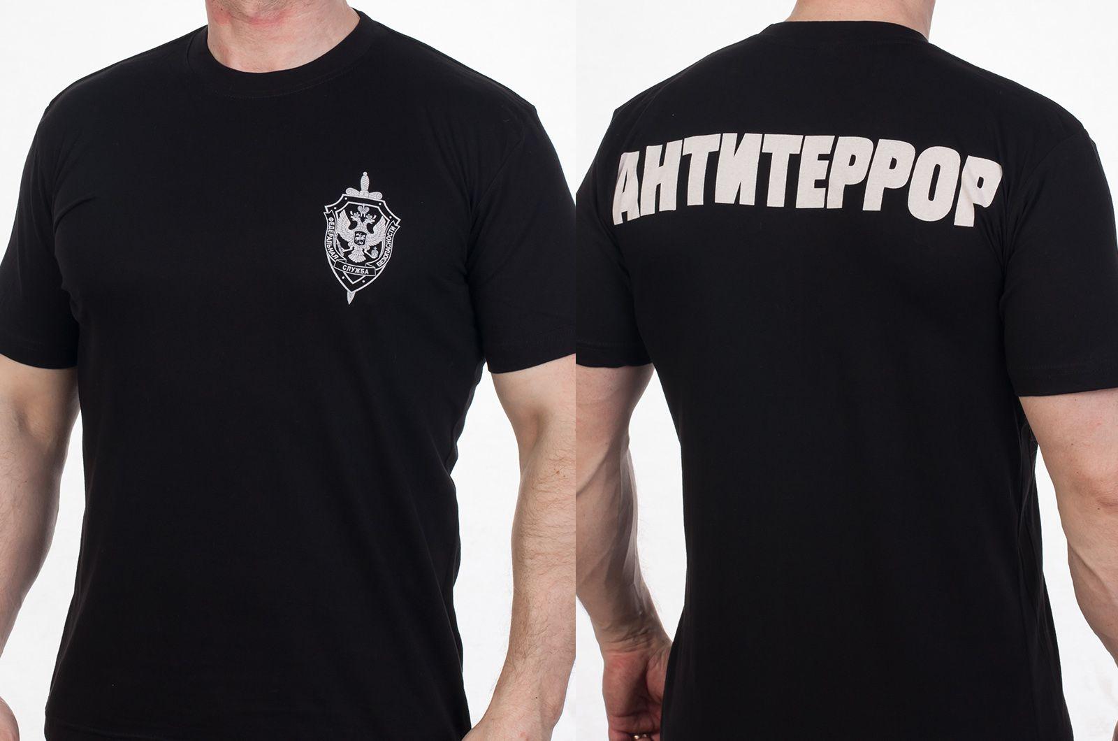 Футболка ФСБ «Антитеррор» - общий вид