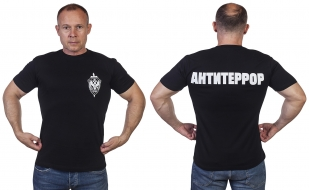 Футболка ФСБ «Антитеррор» - заказать оптом