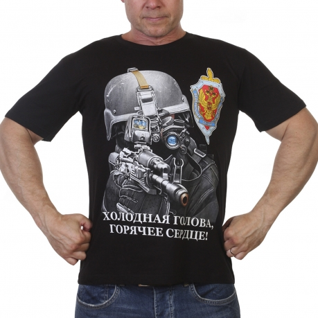 Футболка ФСБ