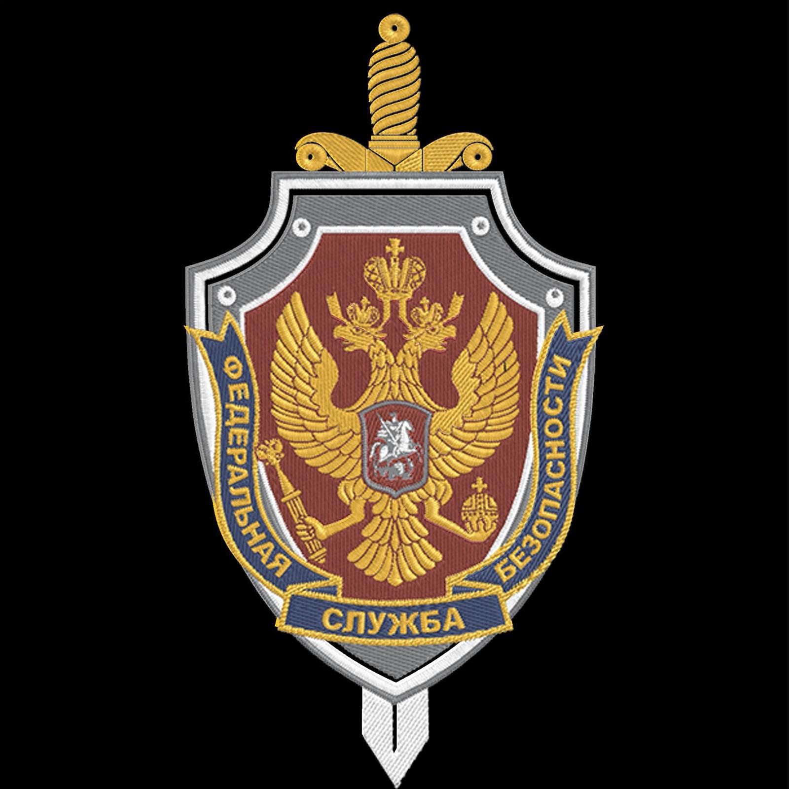 Футболка ФСБ с вышитой символикой от Военпро