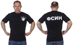 Форменная футболка «ФСИН» - купить оптом