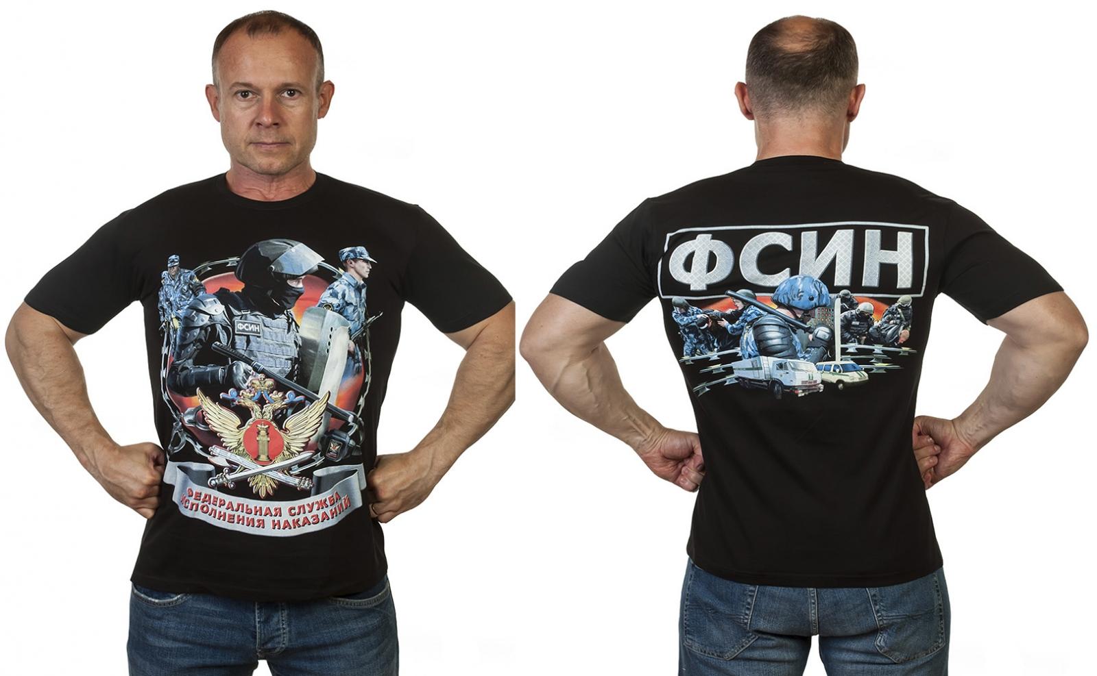 Заказать футболки ФСИН России