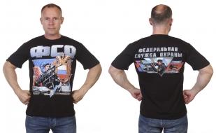Заказать футболку ФСО России