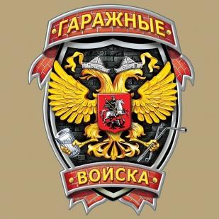 Футболка Гаражная - принт