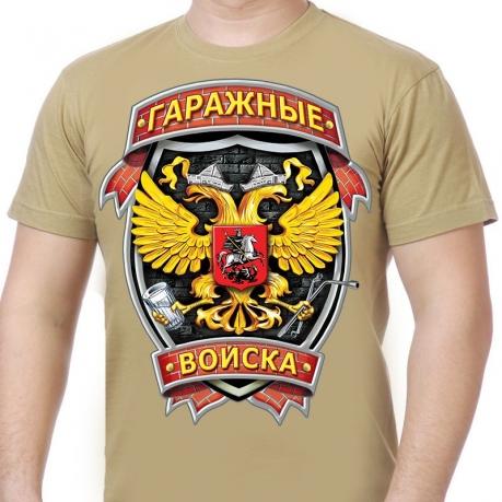 Футболка Гаражная