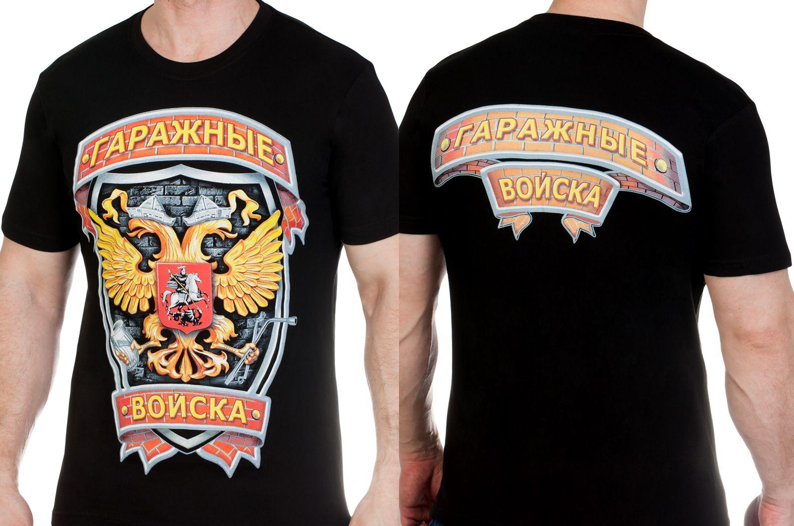 Заказать футболки Гаражные войска