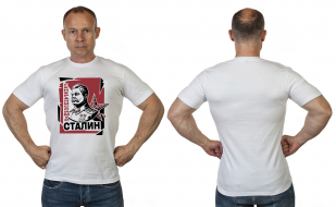 Мужская футболка Генералиссимус Сталин