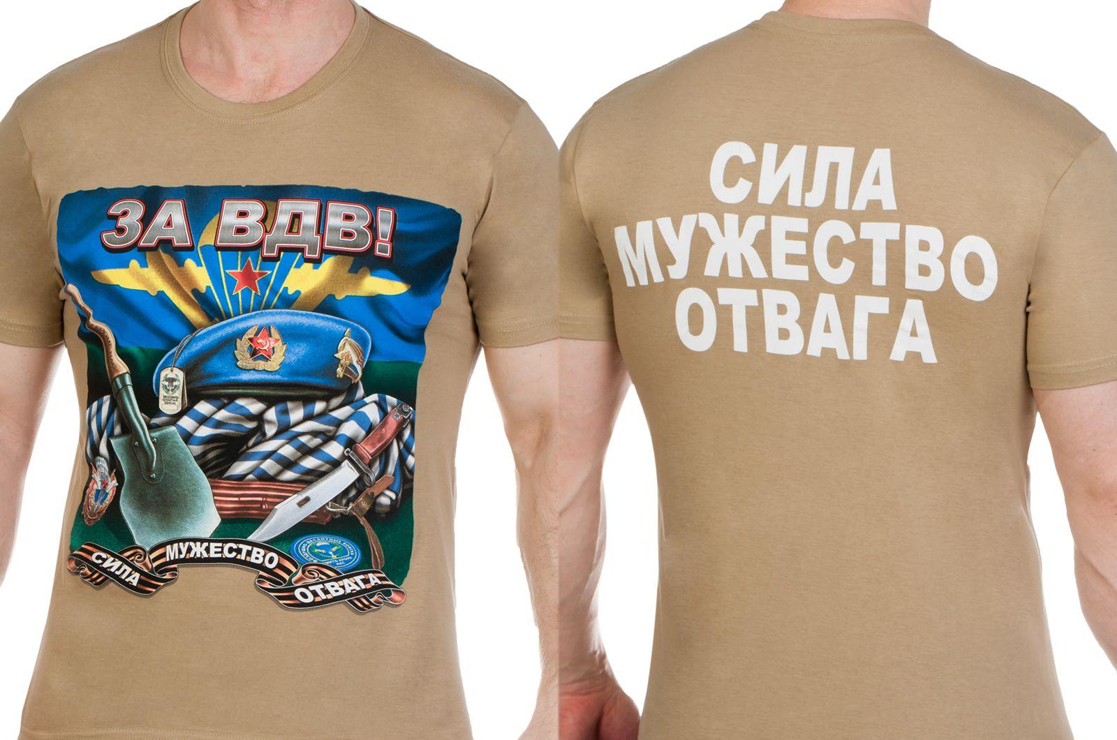"""Заказать футболки """"Голубой берет ВДВ"""""""