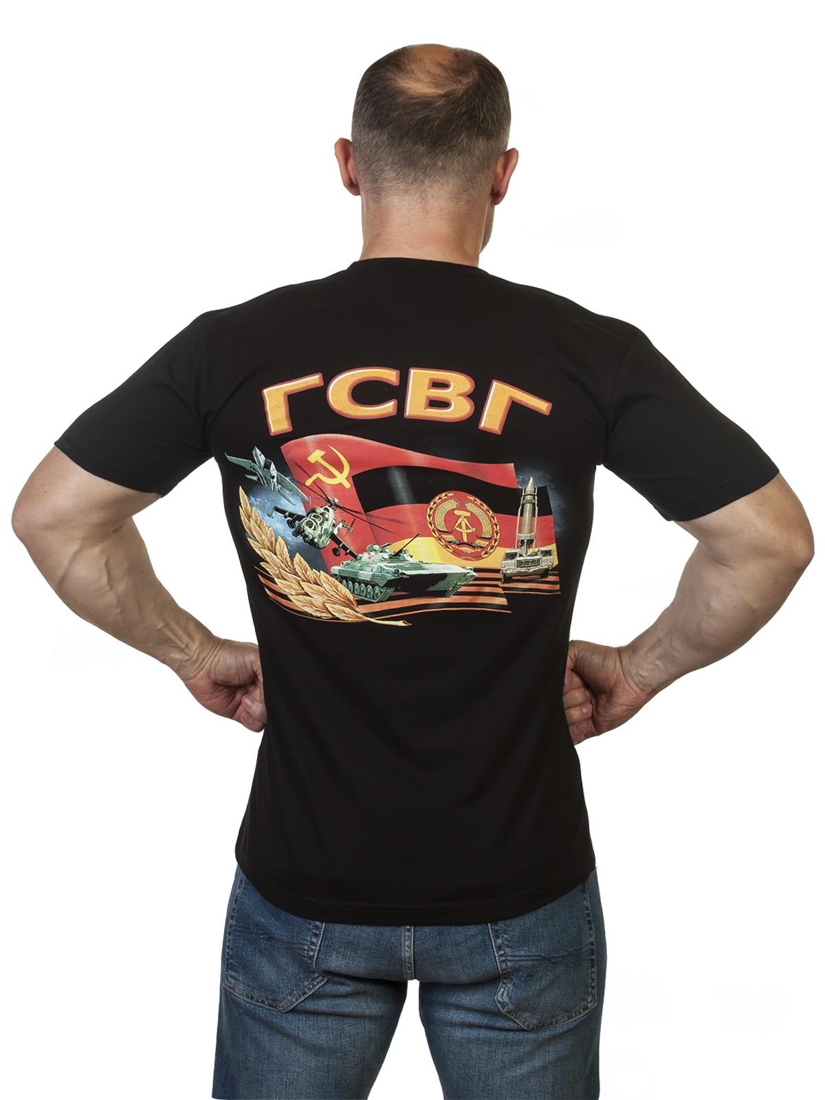 Мужская футболка с военно-патриотическим принтом ГСВГ с доставкой