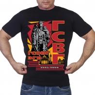 Мужская футболка ГСВГ