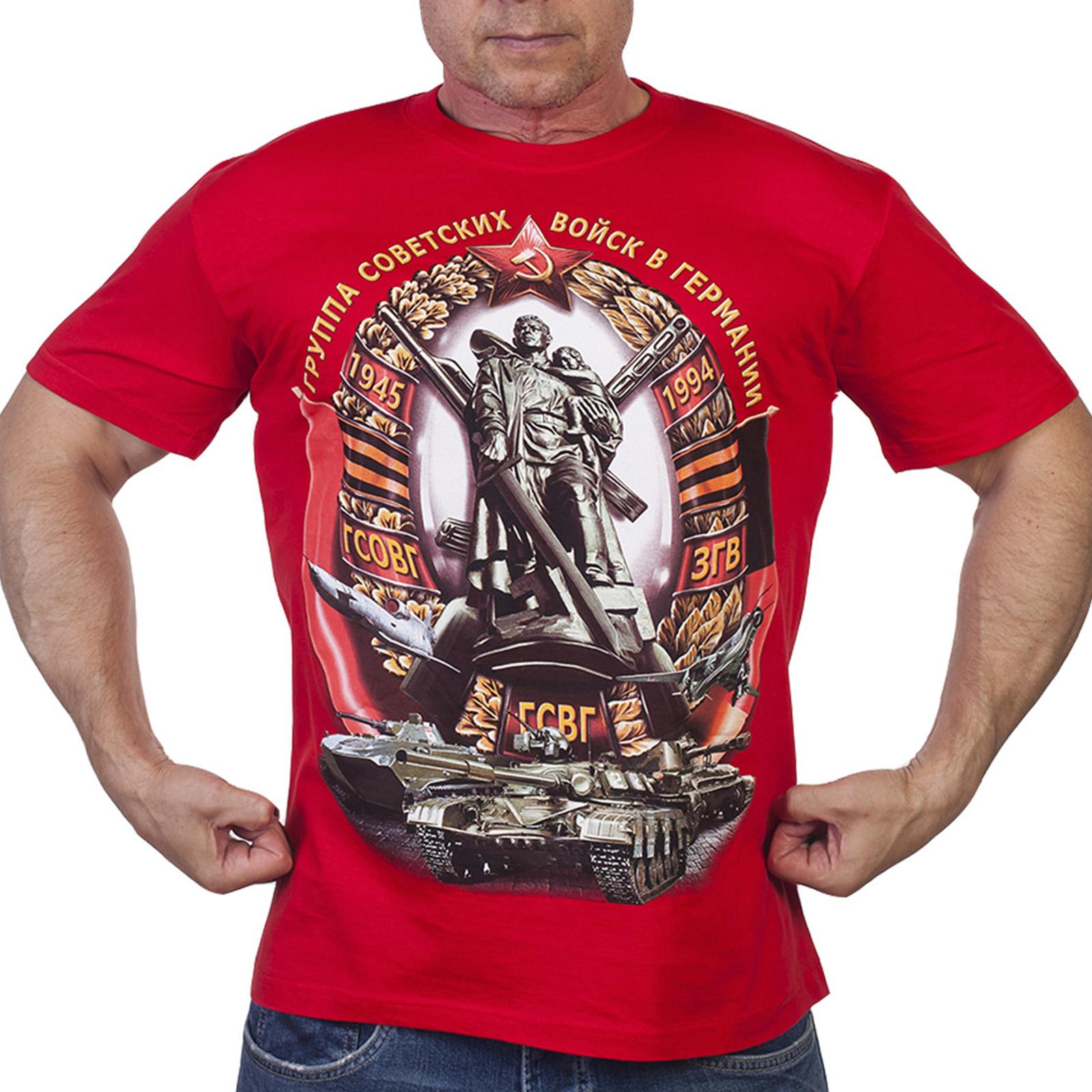 Красная мужская футболка ГСВГ-ЗГВ 1945-1994гг