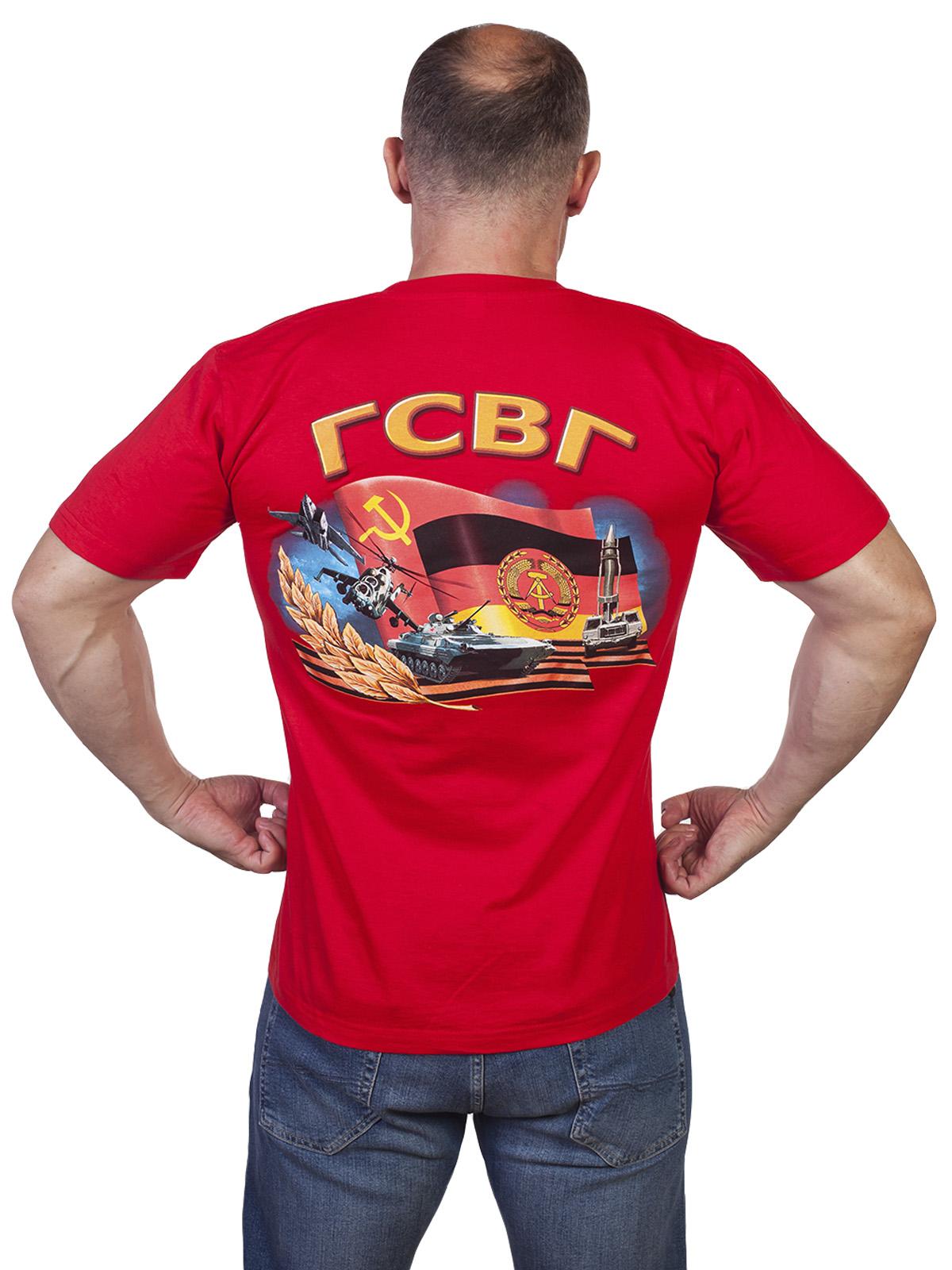 Однотонная футболка для мужчин с символикой ГСВГ