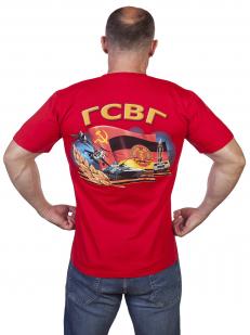 Красная мужская футболка ГСВГ-ЗГВ 1945-1994гг - купить оптом