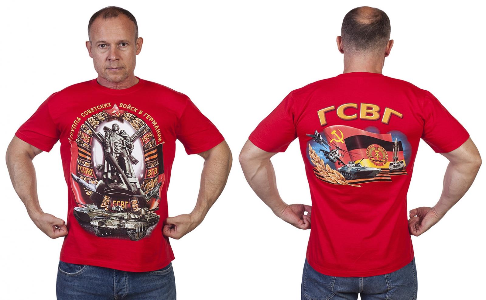 Красная мужская футболка ГСВГ-ЗГВ 1945-1994гг - купить онлайн