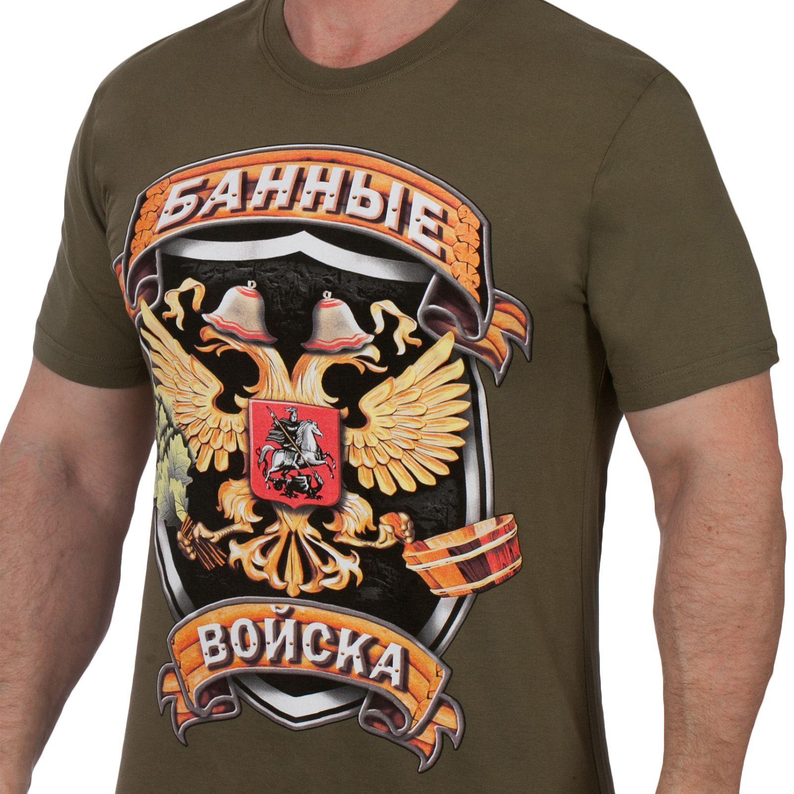 Прикольная футболка Баня