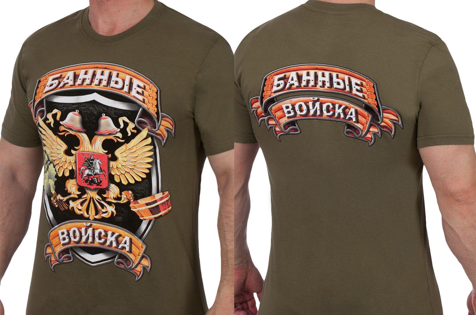 Заказать прикольные футболки Баня