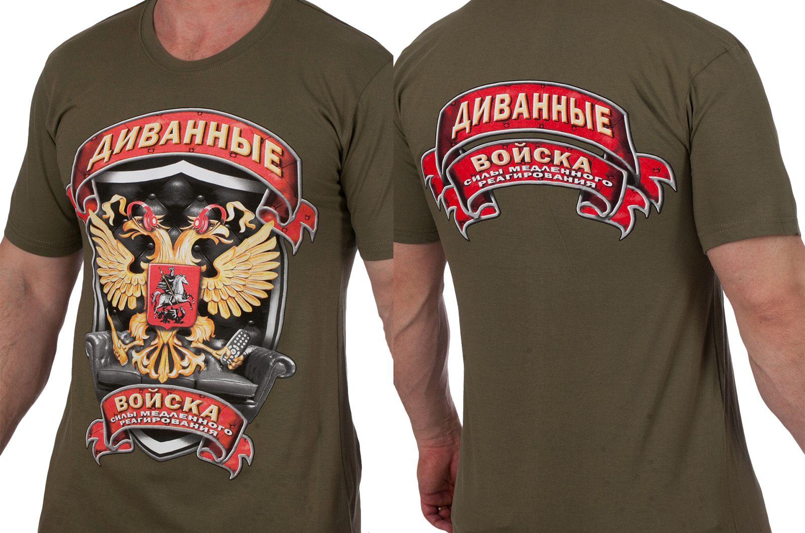 Купить футболку Диванных войск