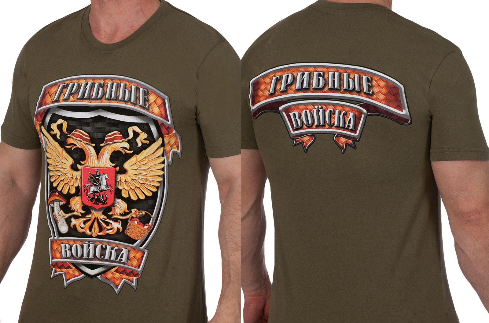 Заказать футболку для Грибника недорого с доставкой