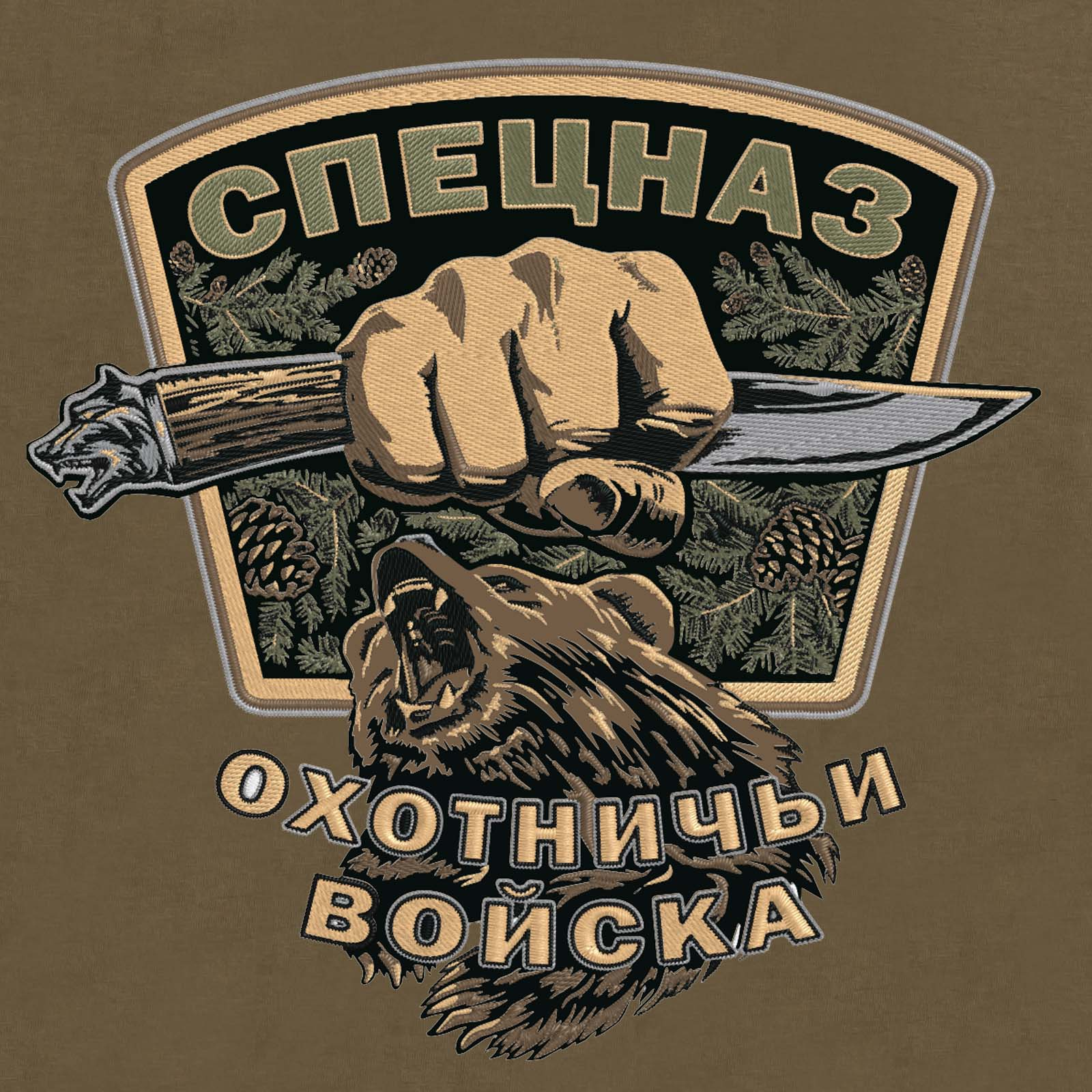 "Футболка хаки с вышивкой ""Охотничий спецназ"" от Военпро"