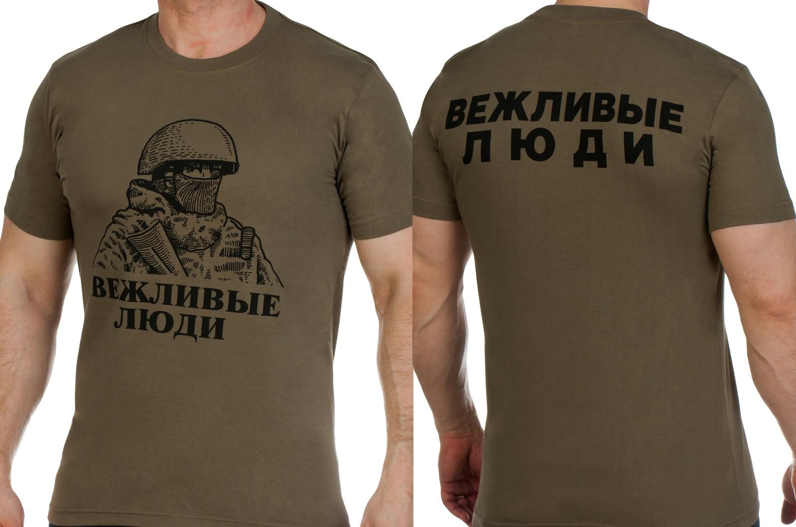 Заказать футболки «Вежливые военные»