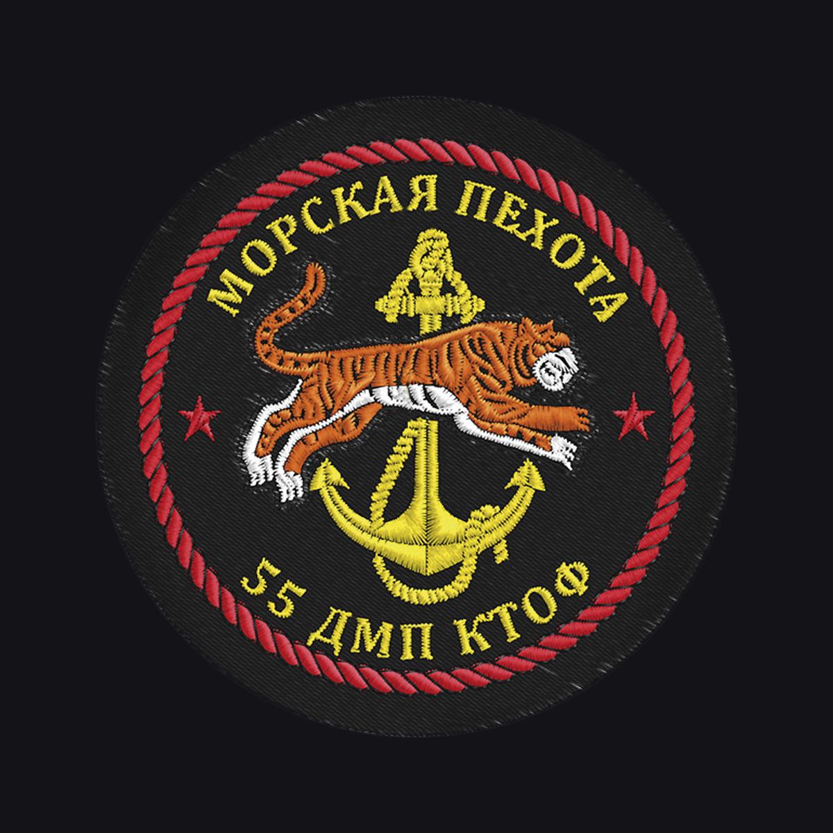 Футболка хлопковая с вышитой эмблемой Морпехов 55 ДМП КТОФ - заказать выгодно